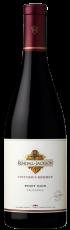 Kendall Jackson Vintner's Reserve Pinot Noir