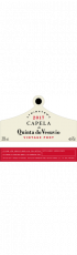 Capela da Quinta do Vesuvio Vintage port 2017 | 75 cl